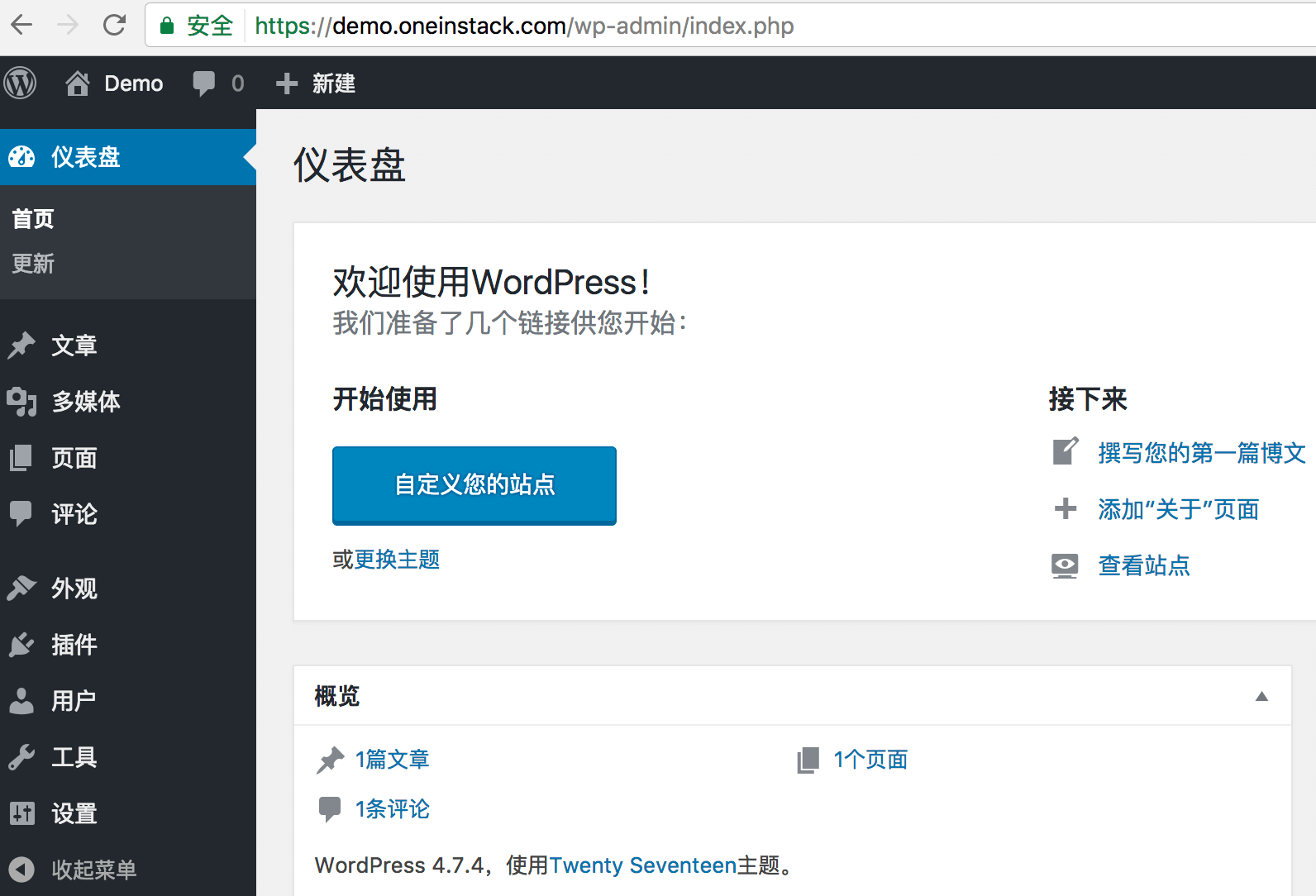 alt wordpress_admin_cn